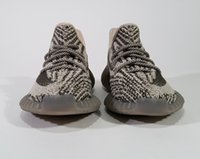 2016 New Kanye West SPLY- 350 Boost V2 BY1604 Season 3 Shoes ...
