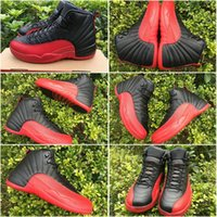 Drop Shipping 2016 Authentic Carbon Fiber 12 XII Flu Game Me...