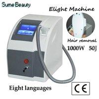 IPL Hair Removal E- light Skin Rejuvenation Machine intensity...