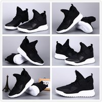 1: 1 quality (with Box) men shoes Tubular Defiant x Y- 3 High ...