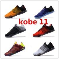 2016 Kobe XI Elite Men' s Basketball Shoes Athletic Outd...