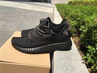 2016 Boost 350 Classic pirate black Running Shoes box 350 Me...