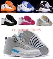 2016 TOP quality Basketball Shoes Retro 12 OG Flu Game Blue ...