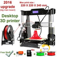 2016 New Upgrade desktop 3D Printer Prusa i5 Size 220*220*24...