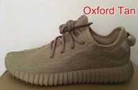 size36- 47 !2016 Top Quality Wholesale Kanye Milan West Boost...