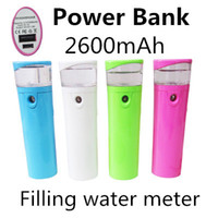 100pcs 2600mah 2 In1 Multifunction Moisturizing Rechargeable...