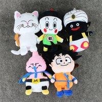 Japanese Anime Dragon Ball Z Plush Toys Kawaii Son Goku Doll...