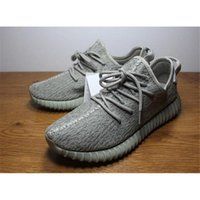 Best Selling Yeezy Boost 350 Authentic size 13 Moonrock Athl...