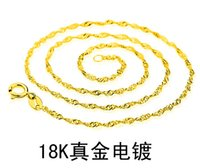 15 17inches Water wave chain 18k gold plated necklace fashio...