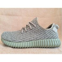 2016 Factory Outlets Yeezy Boost 350 Moonrock Running Shoes ...