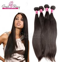 4pcs lot Hair Extension Silky Straight 7A Double Weft Mongol...