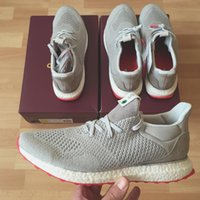 2016 NMD Solebox Consortium Ultra Boost Uncaged S80338 Mens ...
