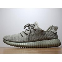 Yeezy Boost 350 Authentic size 13 Moonrock Athletic Shoes Fo...