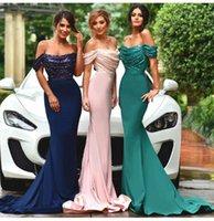 2016 новая страна Sparkly Блестки Русалка невесты платья с плеча Длинные выпускные платья Bridesmaids горничной честь халатов выполненном на заказ