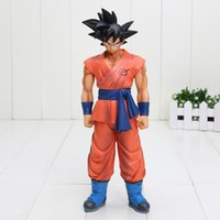 26cm BANPRESTO MSP Dragon Ball Z Son Gokou Figure Action Fig...
