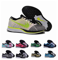 Top Quality Fly Racer Running Shoes For Women & Men, Lightwe...
