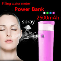 50pcs 2600mah 2 In1 Multifunction Moisturizing Rechargeable ...
