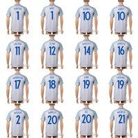 Thai Quality 2016 European Cup England 17 HENDERSON 18 DIER ...