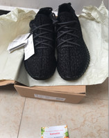 kamatiti Boost 350 1: 1 High Quility Pirate Black Kanye West ...