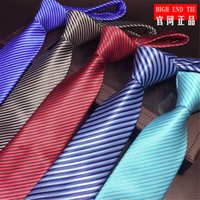 2016 new Men' s business suits and ties business suits 7...