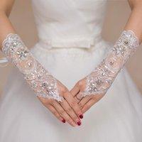 Alimida 2016 Fashion Rhinestone Lace Sequins Short Bridal We...