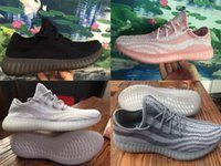 2016 New 350 Boost 550 boost Black Translucent Grey Stripe B...