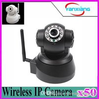 Supported Wireless Wired IP Camera Dual Audio Pan Tilt Outdo...