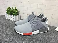 2016 nmd runner boost primeknit R1 shoes , discount Cheap men...