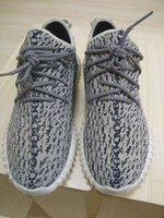 MOONROCK Top Quality Boost 350 Moonrock Kanye West 350 Boost...