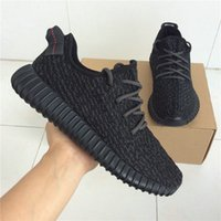 [with Box] Wholesale 2016 Y 350 Boost Pirate Black Moonrock ...