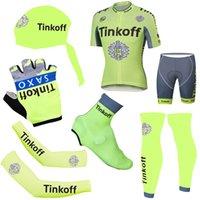 Tour De France 2016 Cycling Jersey Sets Tinkoff Saxo Bank Li...