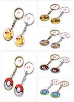 12 styles Anime Poke Pikachu Mental Keychain Pendant Action ...