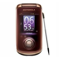 Refurbished MOTOROLA A1680 3G Smart Phone With 3. 1Inch Scree...