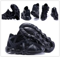 2016 Tubular New Paris Y3 Fashion Shoes for Men and Women Ch...