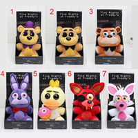 25cm Five Nights At Freddy' s toy FNAF Nightmare Fredbea...