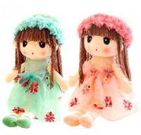 2016 New toys Hua Xianzi Princess Dolls Phyl cute girl doll ...