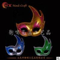 Flame Mask Venetian Masquerade Party Wedding Decoration Part...