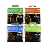 Super Light Steel Core Classical Guitar Strings for Classic ...