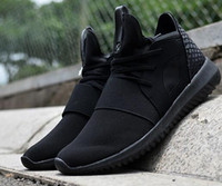 Tubular Defiant S75250 Men And Women Shoes, 2016 new Casual S...