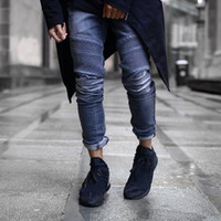 Wholesale Mens Skinny Bootcut Jeans - Buy Cheap Mens Skinny ...