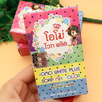 Gluta Whitening Soap rainbow soap OMO White Mix Fruits Color...