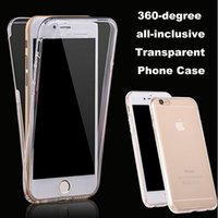 IPhone7 360 Degree Full Body avant en arrière Housse TPU Étui tactile Transparent Clear Skin Cover pour iPhone 6S 5s Samsung Galaxy s6 s7 note7
