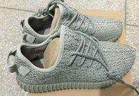 free shippment 350 boost Moonrock Men Running Shoes Cheap Sp...