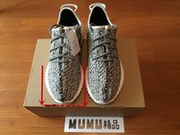 """With Box Authentic """" Turtle Doves"""" Yeezy Boost 350&..."""