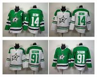 Мужская Dallas Stars # 14 Бенн # 91 Сегин Green Home Премьер Кубок Джерси Белый Хоккей Джерси Стэнли Playoffs Хоккей Униформа