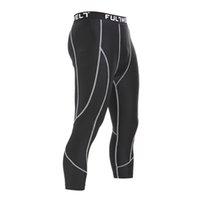 LIXADA Uomini asciugatura rapida traspirante Sport collant a compressione Base sotto strato Pantaloni per allenamento fitness Y2500