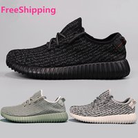 Pirate Black Unisex 350- Boost Shoe for Men and Women Kanye W...