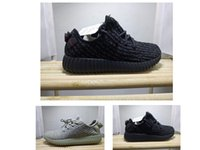 Kanye Boost 350 moon rock Milan Running Shoes moonrock Men&#...