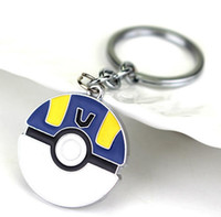 20pcs Pocket Monster Poke ball Keychains Cute Cartoon Flexib...