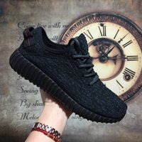 2016 Discount BOOST 350 pirate black Running Shoes Trainers ...